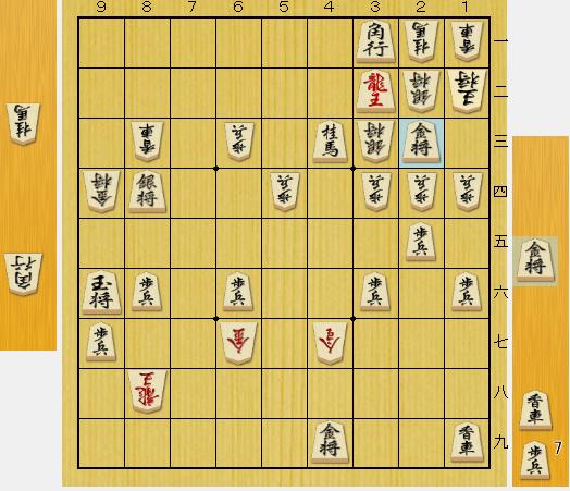 f:id:onsen222:20200116002347p:plain