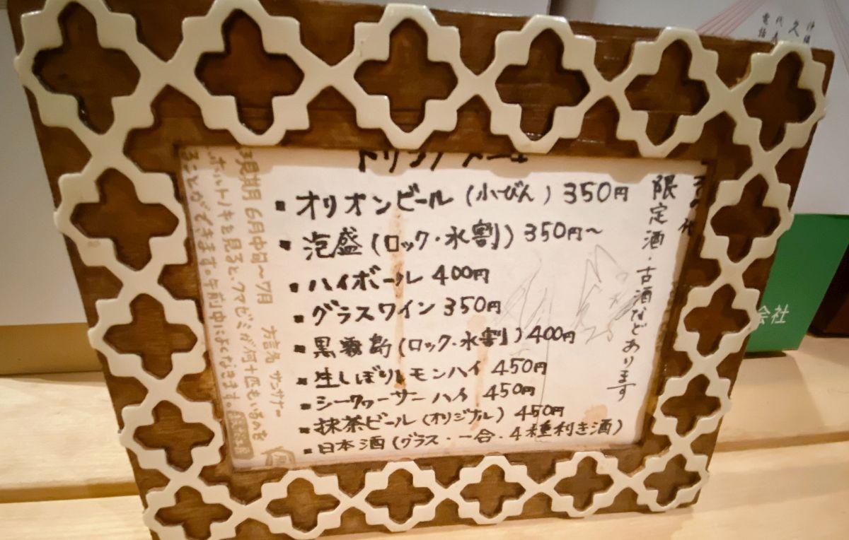 f:id:onsen222:20200118051420j:plain