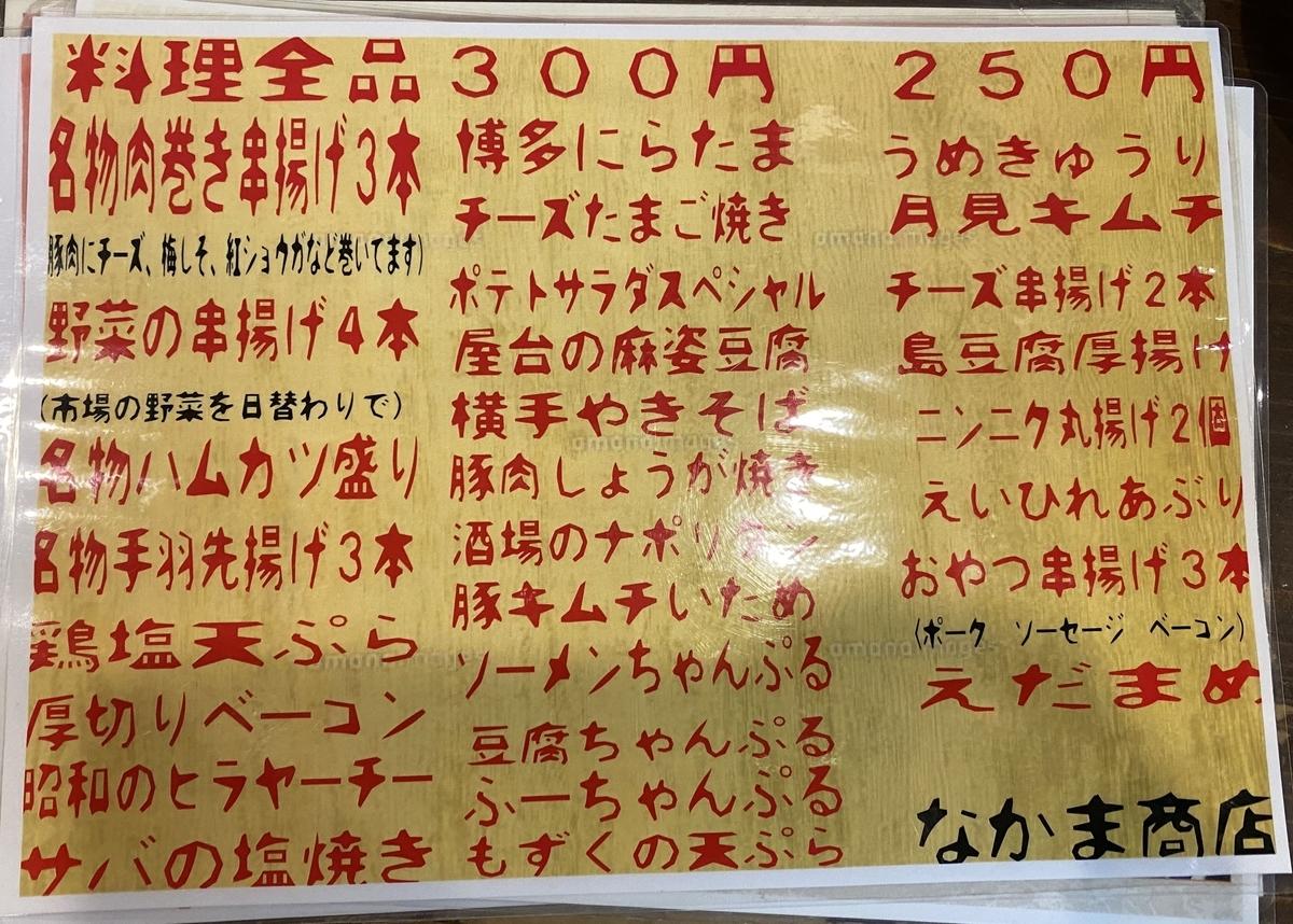 f:id:onsen222:20200119010529j:plain