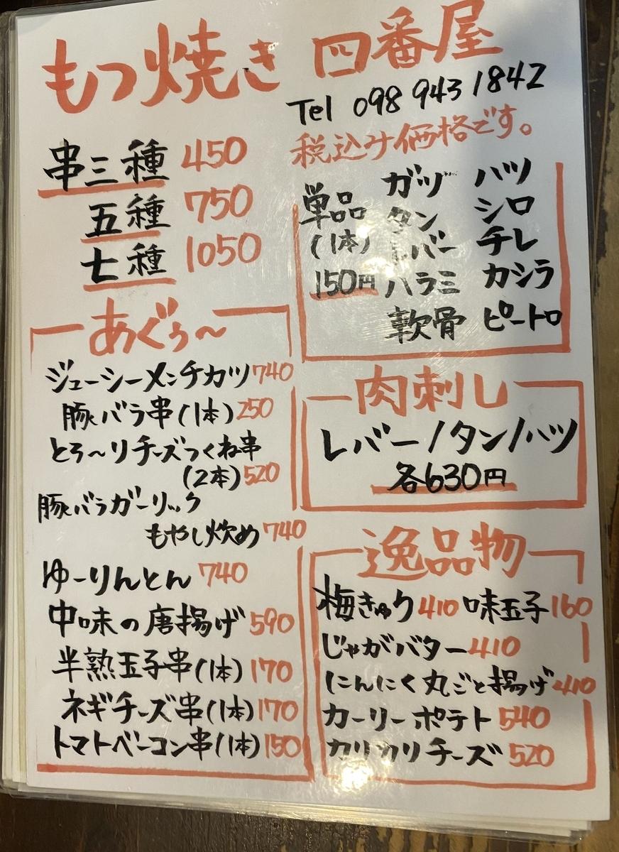 f:id:onsen222:20200119010618j:plain