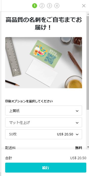 f:id:onsen222:20200121012333p:plain