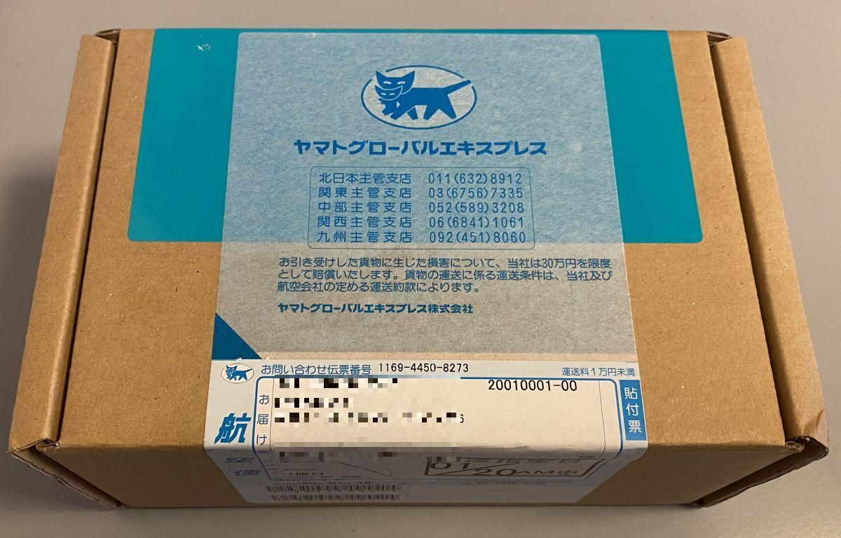 f:id:onsen222:20200121013955j:plain