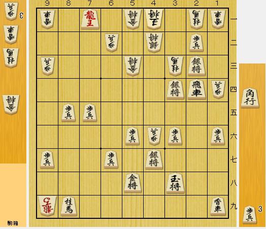 f:id:onsen222:20200122180334p:plain