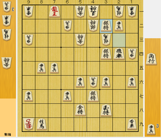 f:id:onsen222:20200122180355p:plain