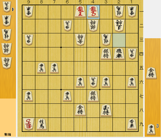 f:id:onsen222:20200122180407p:plain