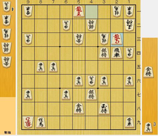 f:id:onsen222:20200122180411p:plain
