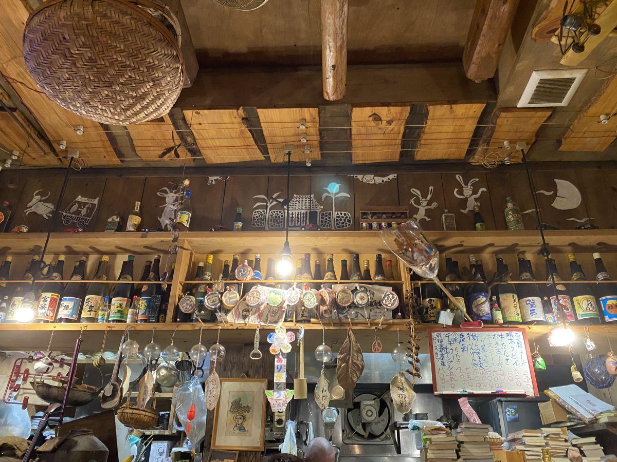 栄町「村遊び(むらあしび)」でソーメンタシヤー&チキナーチャンプルーの画像