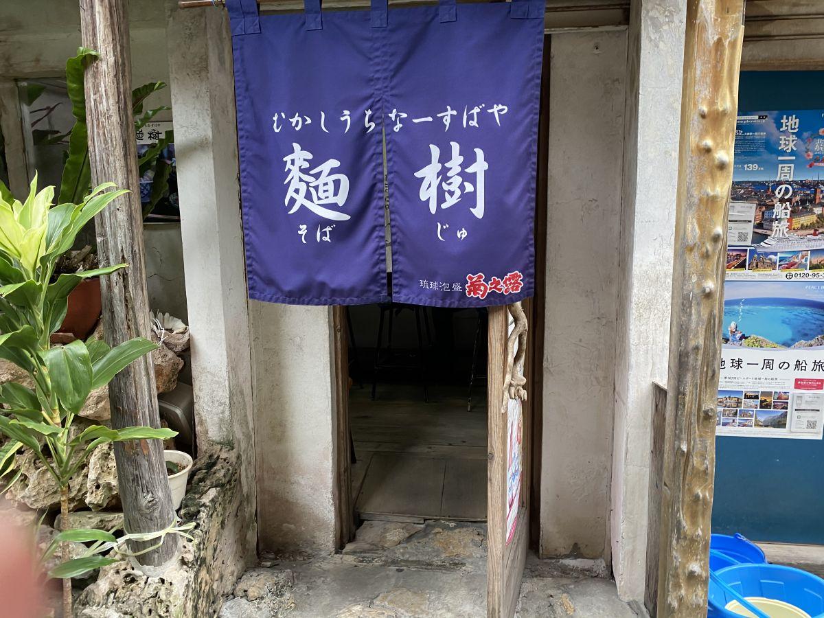 f:id:onsen222:20200128183317j:plain