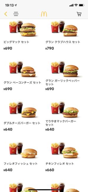 f:id:onsen222:20200129231004p:plain