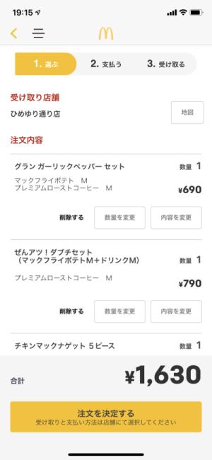 f:id:onsen222:20200129231031p:plain
