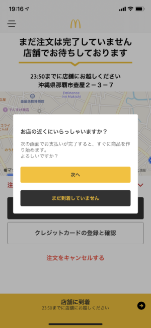 f:id:onsen222:20200129231119p:plain