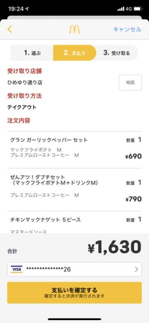 f:id:onsen222:20200129231506p:plain