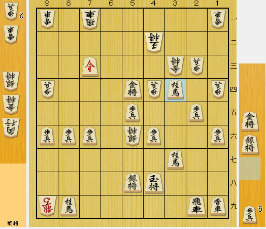 f:id:onsen222:20200131150506p:plain