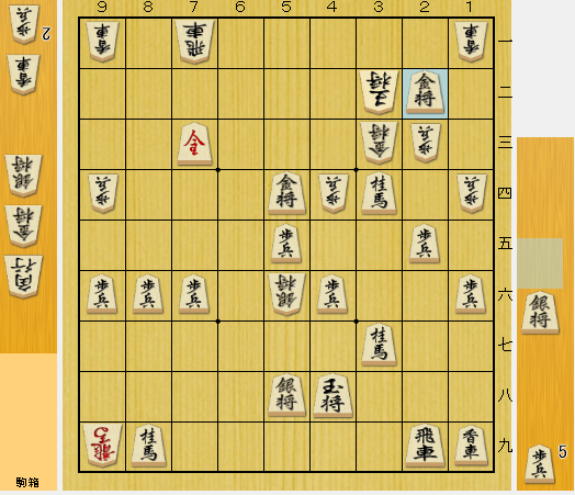 f:id:onsen222:20200131150620p:plain