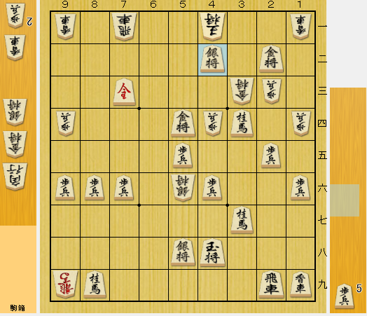f:id:onsen222:20200131150623p:plain