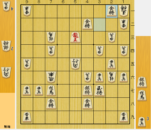 f:id:onsen222:20200201044608p:plain