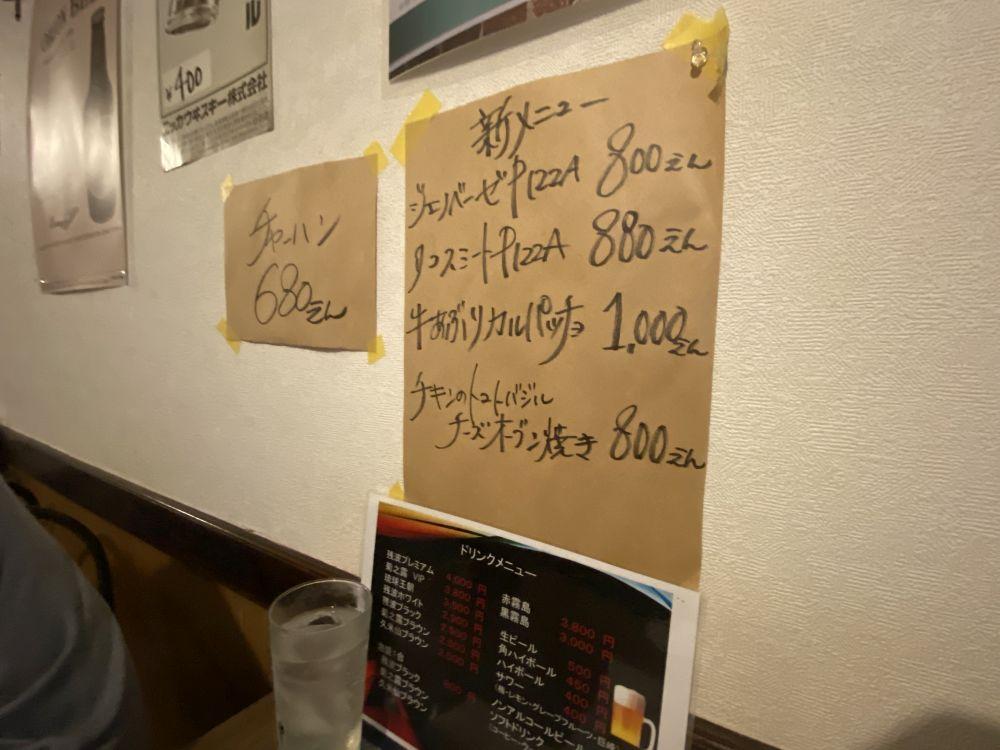 f:id:onsen222:20200209014950j:plain