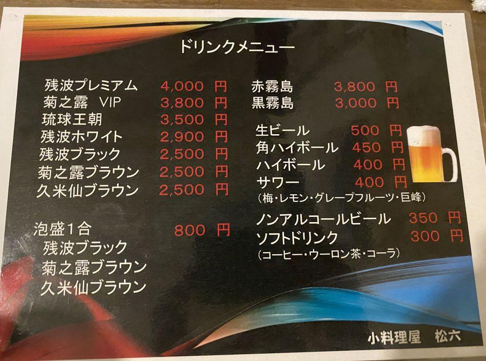 f:id:onsen222:20200209014956j:plain