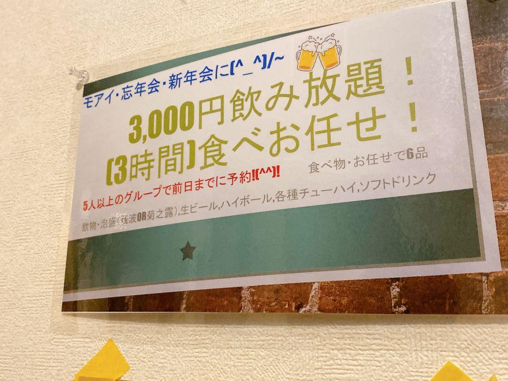 f:id:onsen222:20200209014959j:plain