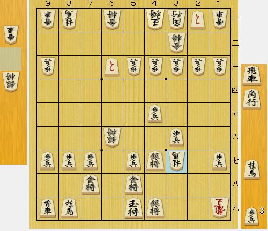 f:id:onsen222:20200211162804p:plain