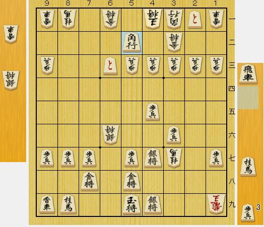 f:id:onsen222:20200211162826p:plain