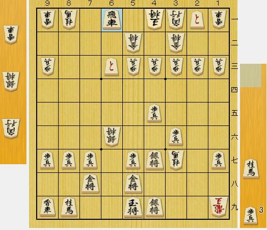 f:id:onsen222:20200211162831p:plain