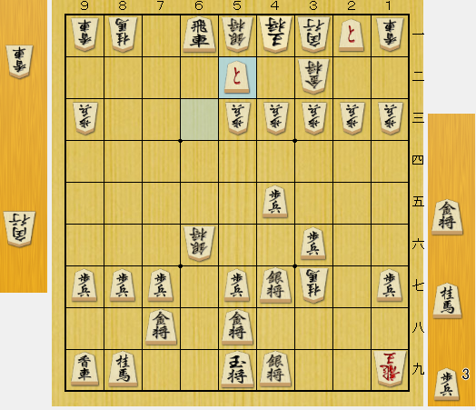 f:id:onsen222:20200211162838p:plain