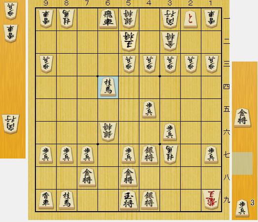 f:id:onsen222:20200211162841p:plain