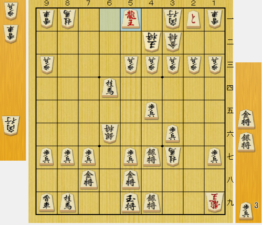 f:id:onsen222:20200211162845p:plain