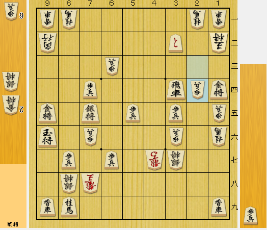 f:id:onsen222:20200212020026p:plain