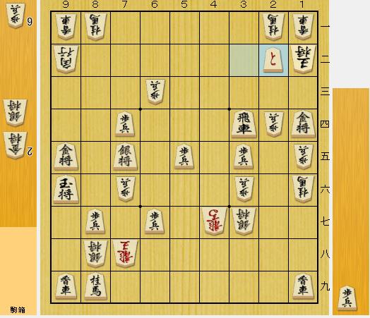 f:id:onsen222:20200212020143p:plain