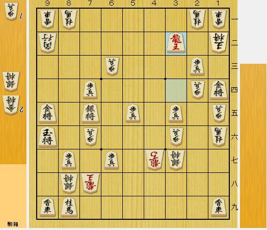 f:id:onsen222:20200212020218p:plain