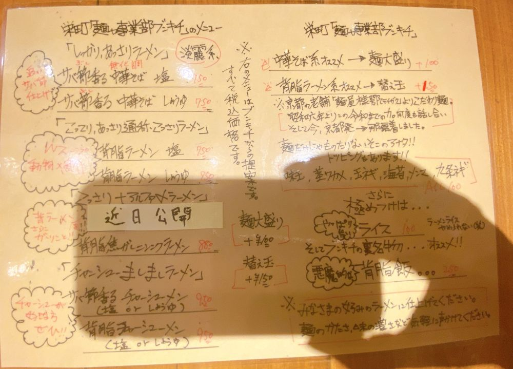 f:id:onsen222:20200213182334j:plain