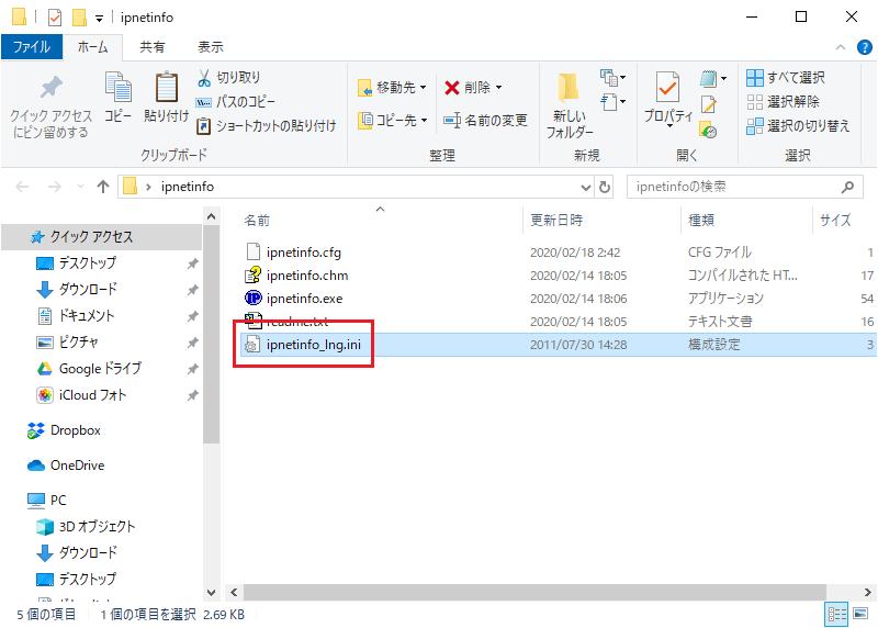 f:id:onsen222:20200218034639p:plain