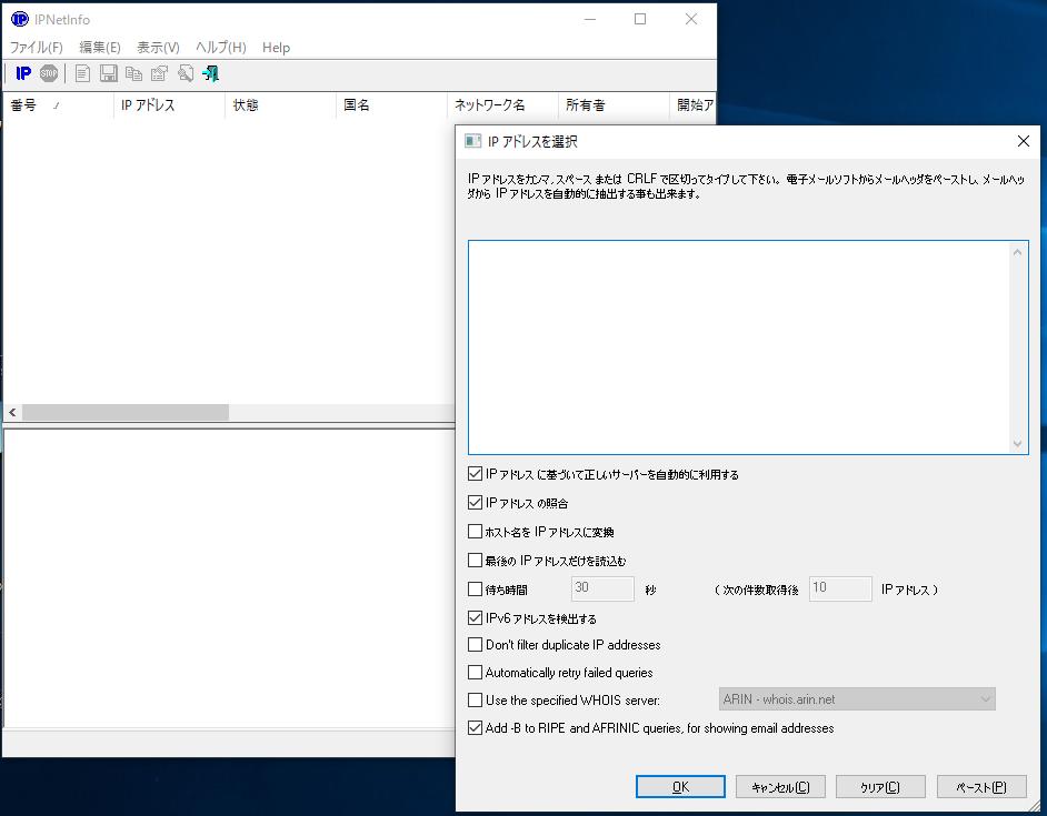 f:id:onsen222:20200218034648p:plain
