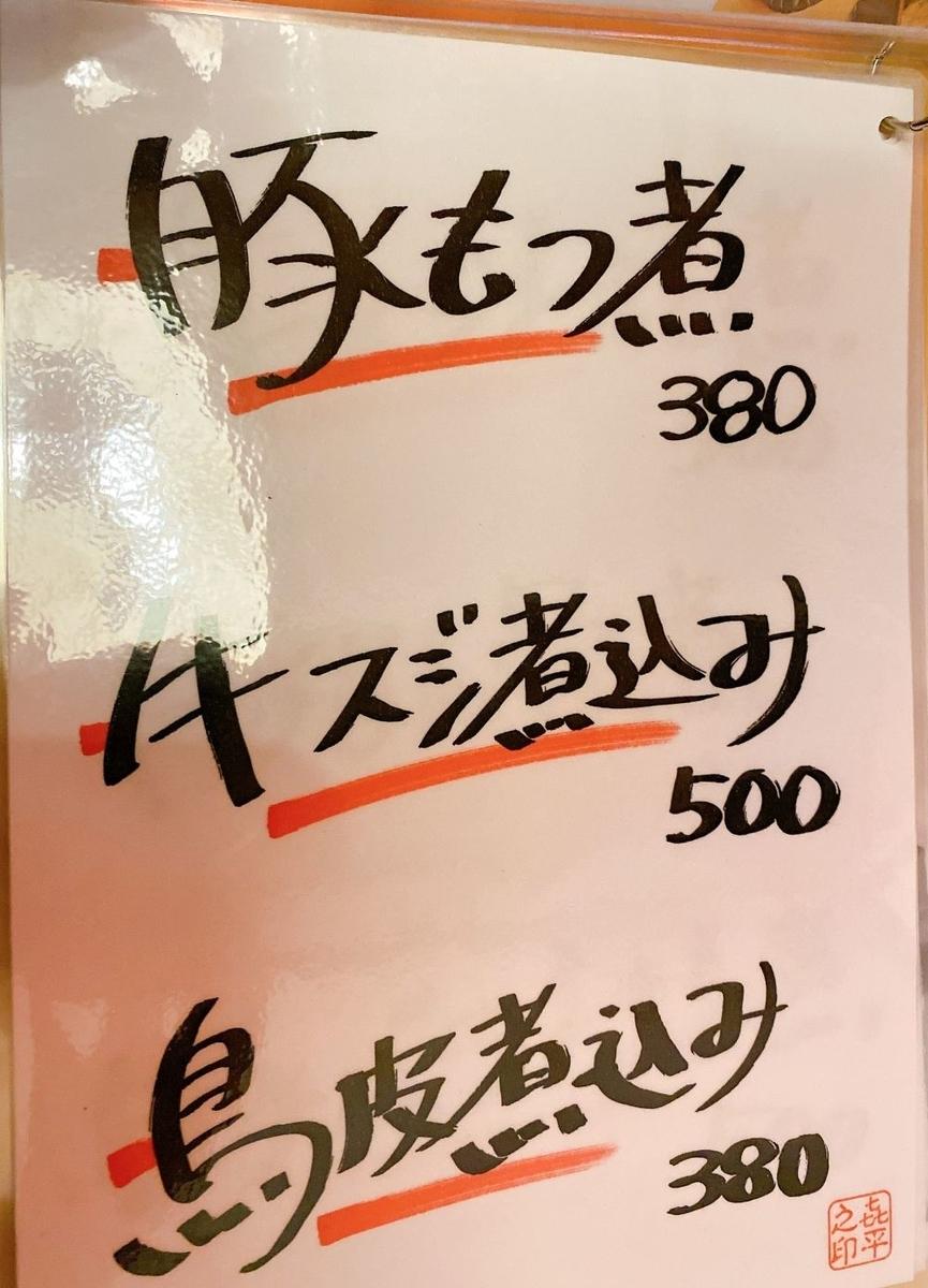 f:id:onsen222:20200222023409j:plain