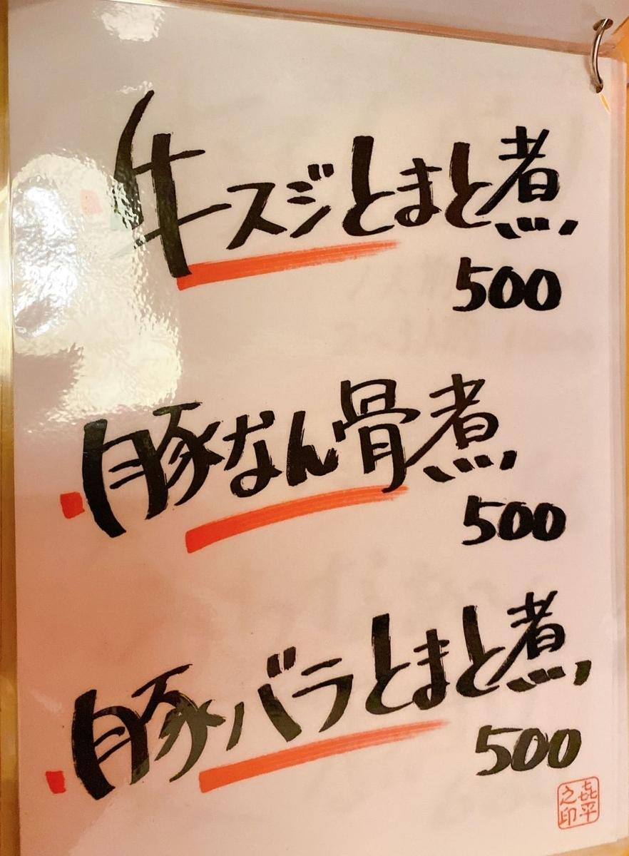 f:id:onsen222:20200222023412j:plain