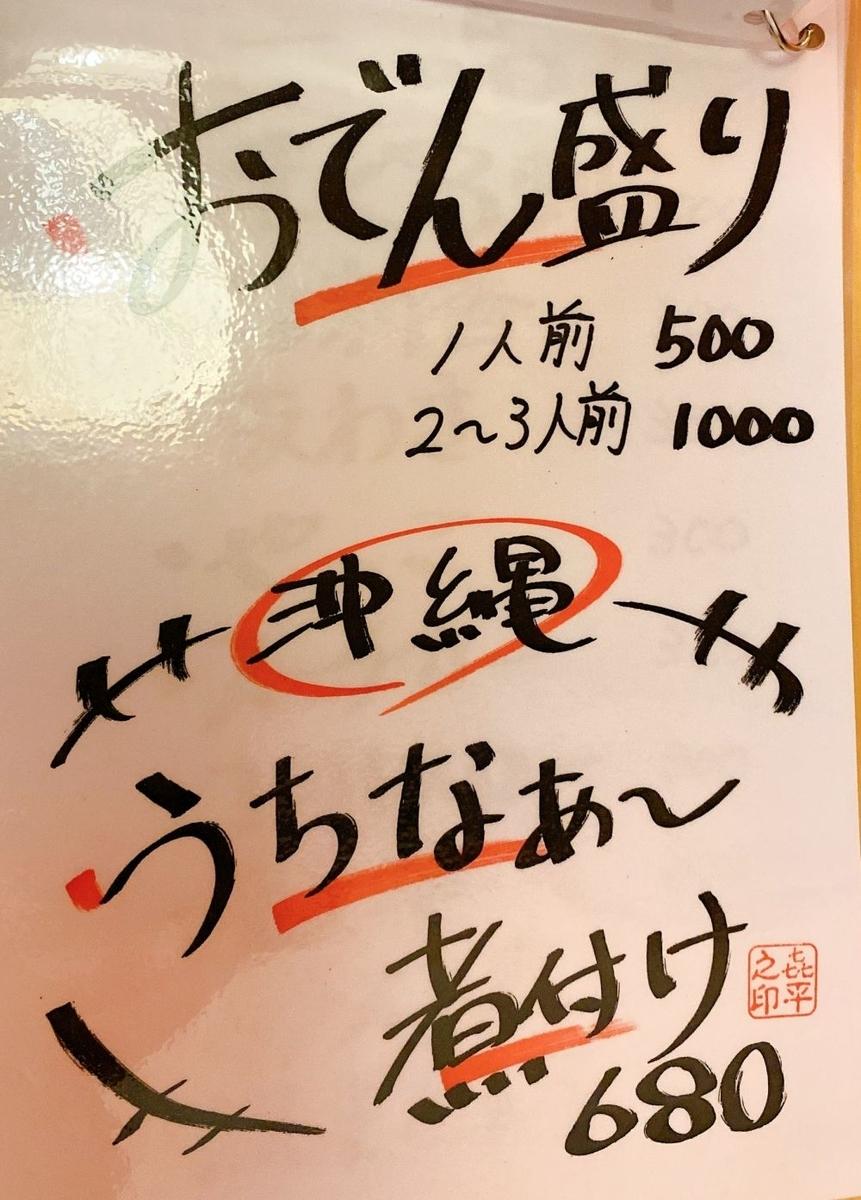 f:id:onsen222:20200222023417j:plain