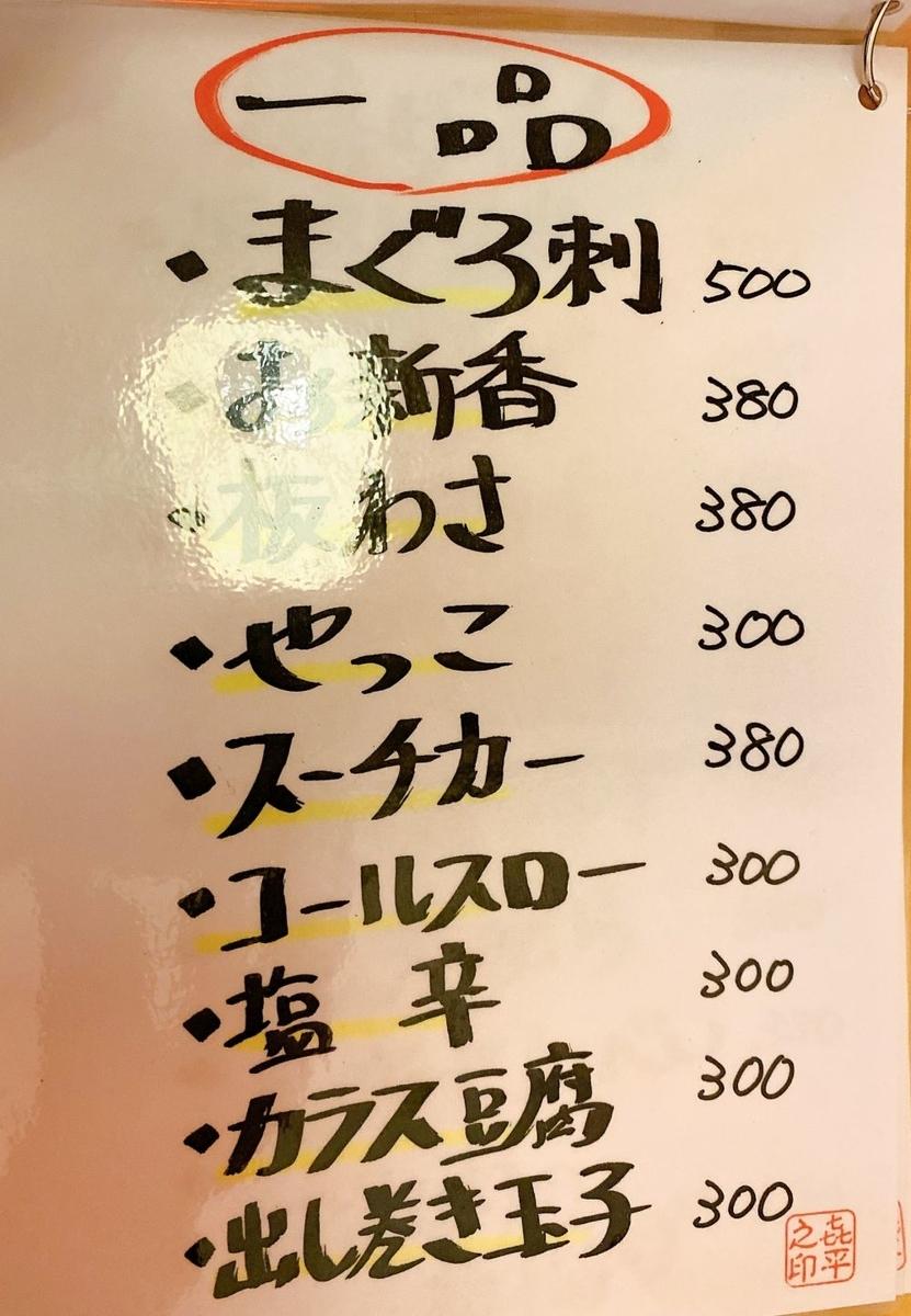 f:id:onsen222:20200222023424j:plain