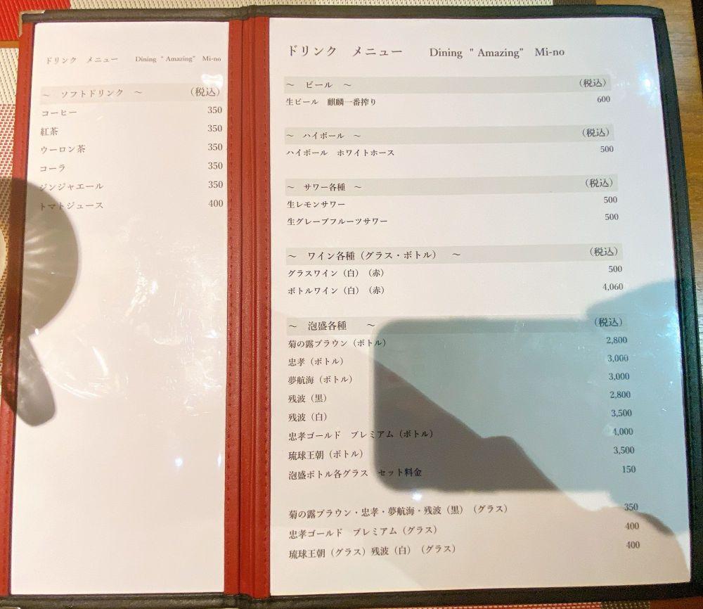 f:id:onsen222:20200223013852j:plain