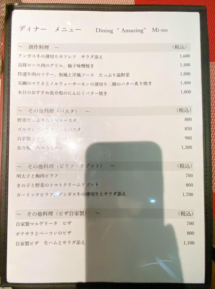 f:id:onsen222:20200223013858j:plain