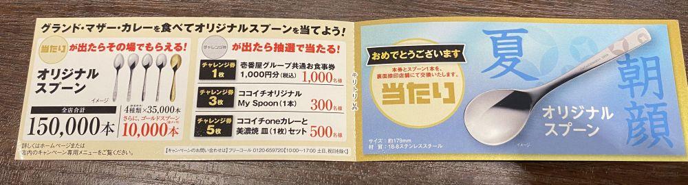 f:id:onsen222:20200227001315j:plain
