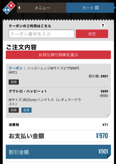 f:id:onsen222:20200301224958p:plain