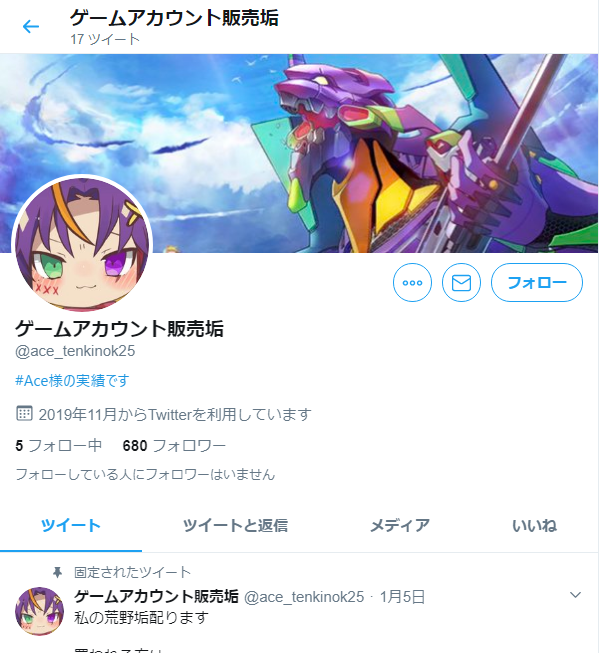 f:id:onsen222:20200304044651p:plain