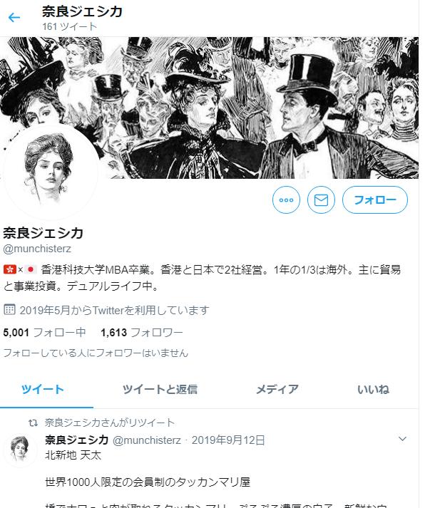 f:id:onsen222:20200304045100p:plain