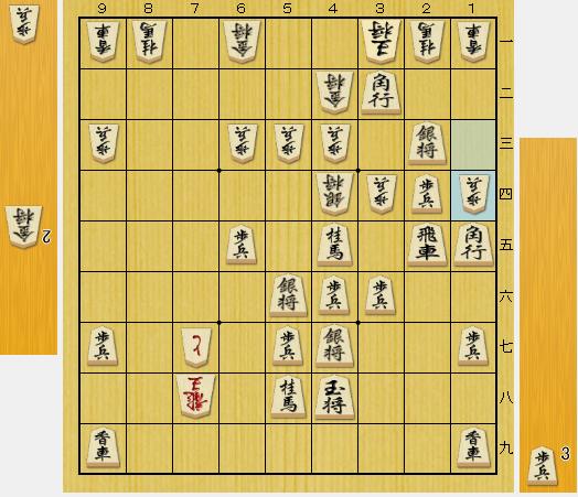 f:id:onsen222:20200305023314p:plain