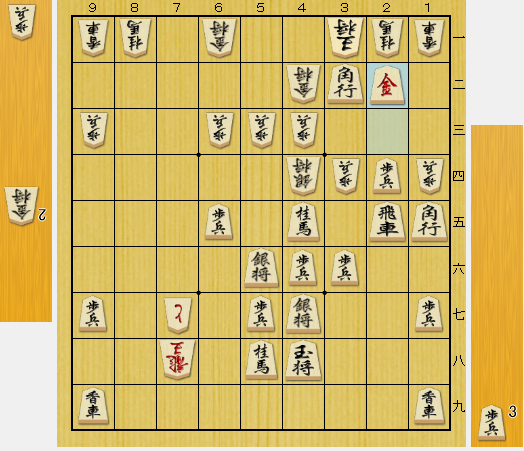 f:id:onsen222:20200305023355p:plain
