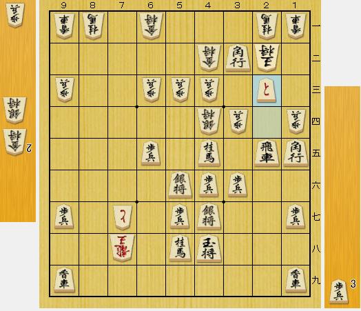 f:id:onsen222:20200305023359p:plain