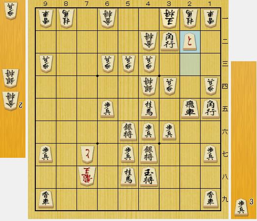 f:id:onsen222:20200305023404p:plain