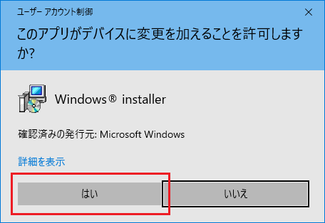 f:id:onsen222:20200309055047p:plain